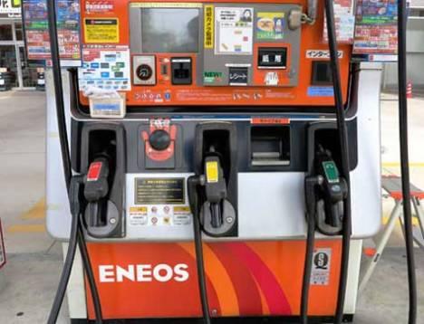gas-station-3.jpg